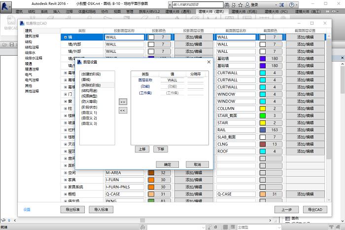 导出CAD2.png.png